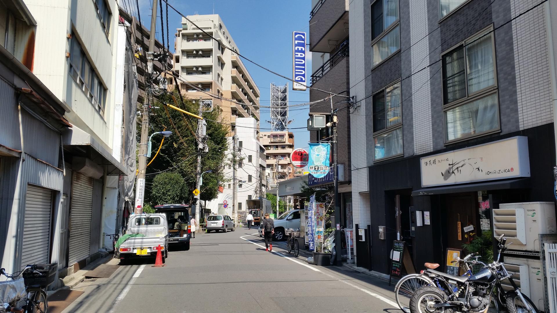 クリーニング 江戸川橋 クリーニングショップFiveA 地蔵通り商店街