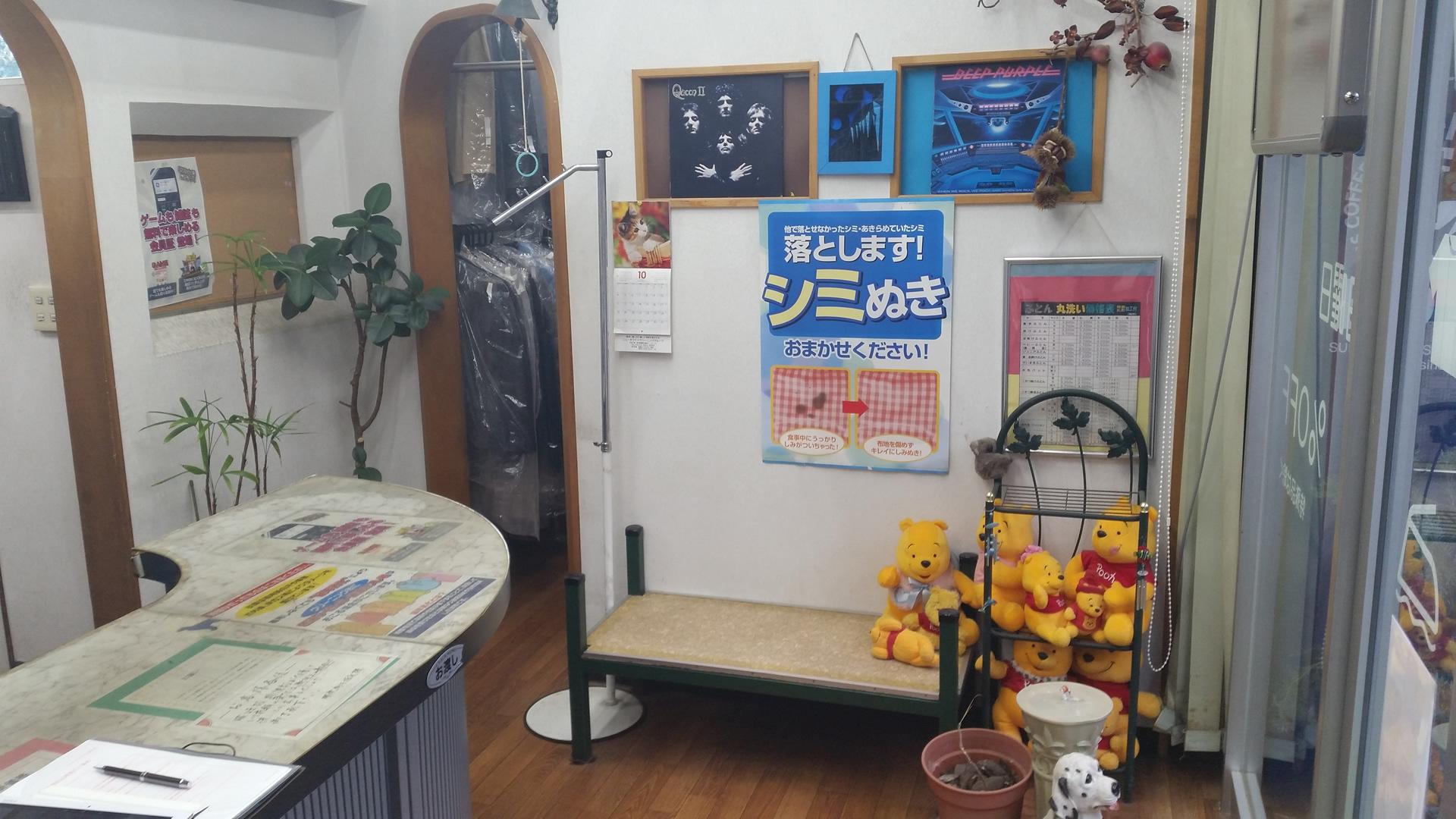 ニューホワイトクリーニング平井店 店内
