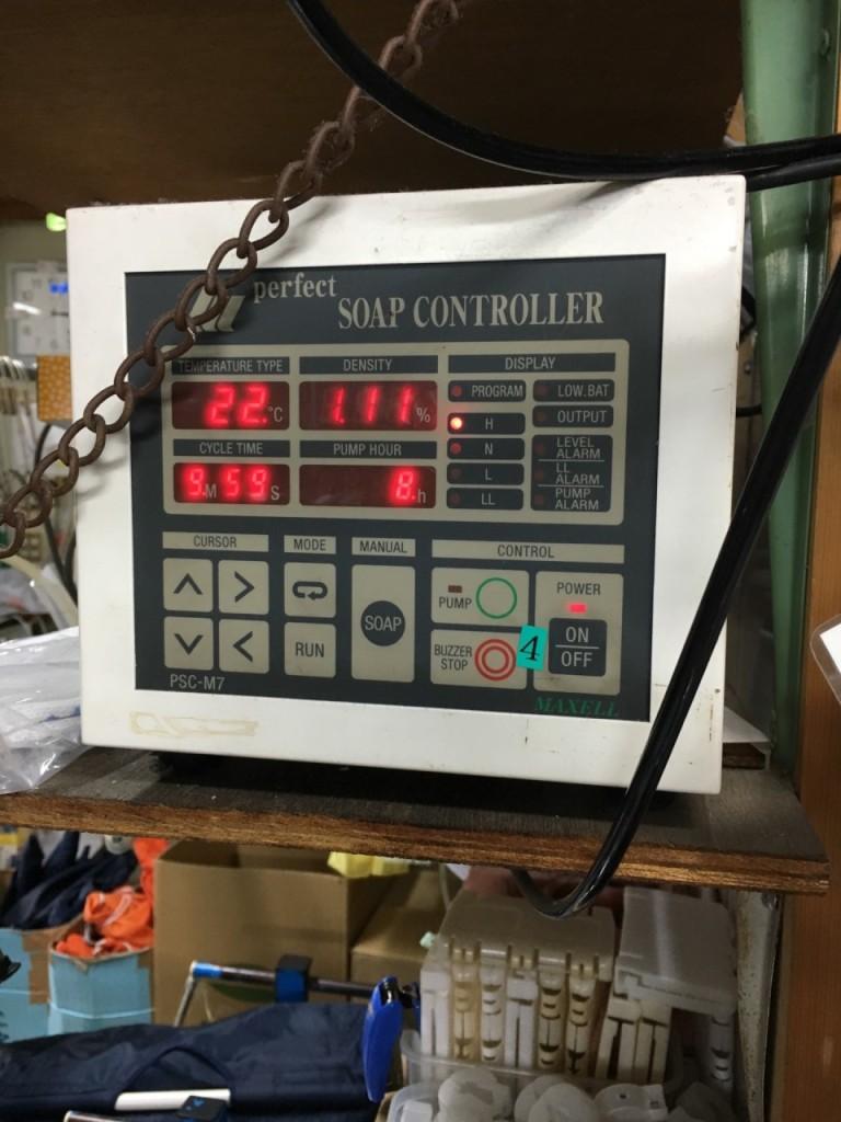 ソープコントローラー